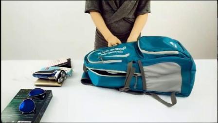 Banheira de venda de novos produtos Fashion Dobra moderno Packback Ombro, Saco Traval Unissexo Organizador do saco mochila