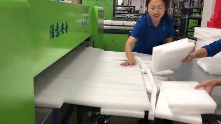 EPE XPE proteção de espuma Rolos Máquina Guilhotinagem