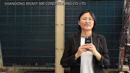 Lucht-waterwarmtepomp 220 kW verwarmingscapaciteit warm water 60-80 graden fabriek