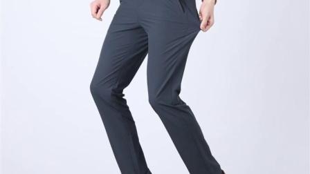 Superventas 2020 Epusen Formal flojos de Pantalón de estilo Coreano para el hombre de negocios