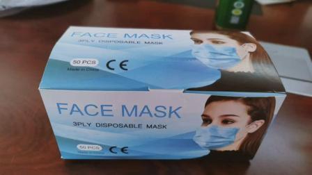 Grande quantidade em estoque não tecidos 3ply máscara descartável