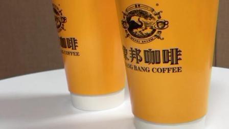 ホームコーヒーカスタムロゴ生分解性 4 オンス( 8 オンス) / 12 オンス( 16 オンス)ホットドリンクコーヒーペーパー カップ