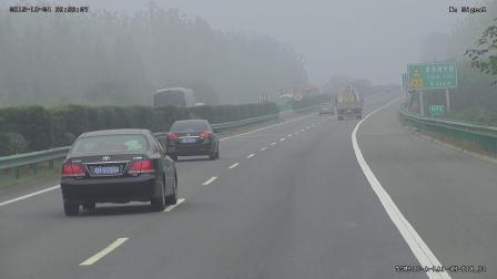 Fahrzeug LKW Bus Auto HD DVR mit 4G Echtzeit-GPS