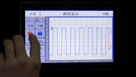 Komeg personnalisé de choc thermique à basse température haute chambre de test