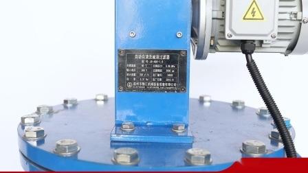 SUS304/316Industrial l filtro de líquido de cerveza líquida filtración del vino