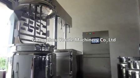 Proveedor de la fábrica 500L Champú emulsionante de vacío de la línea de producción