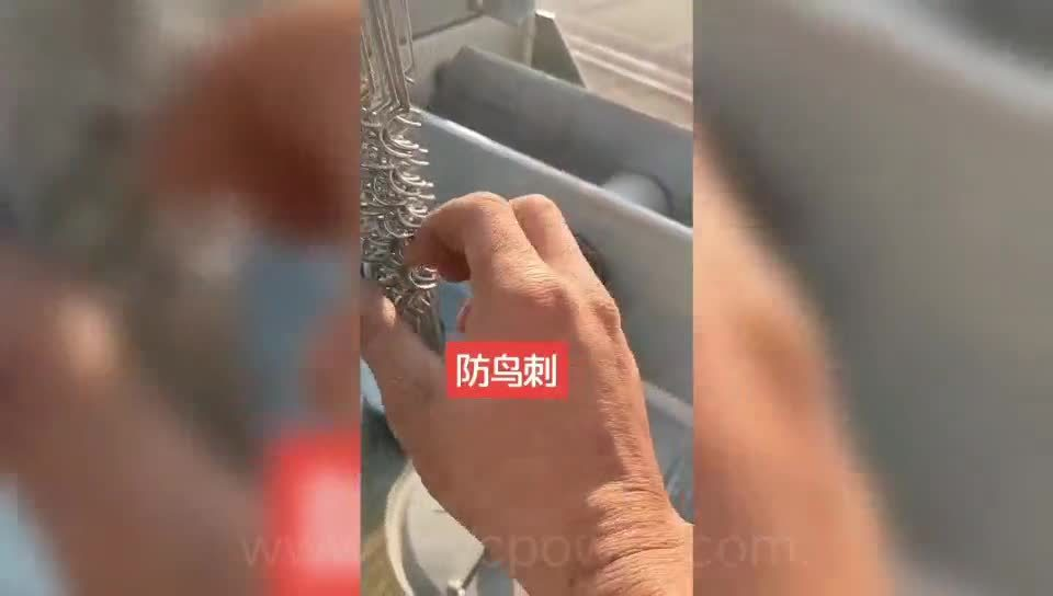 China Manufacture Bird Spikes for Electricity pylons
