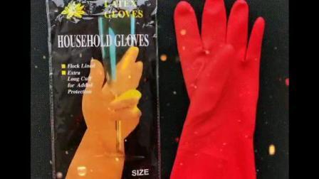 Huishoudelijke verlenging en verdikking Reiniging en wassen Auto Acid-Alkali resistent Latex Labor Protection Boviene Gluten Milk Rubber Handschoenen