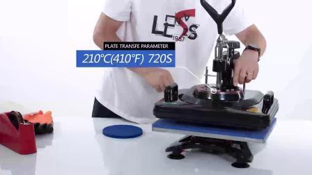 Freesub chaleur combo 8 en 1 Appuyez sur la machine, T Shirt Mug Pen Machine d'impression de transfert de chaleur P8200