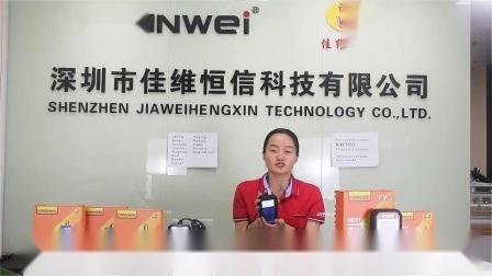 Konnwei Kw912 Scanner Bluetooth OBD2 Ulmeiro Bluetooth327 Scanner para o Android
