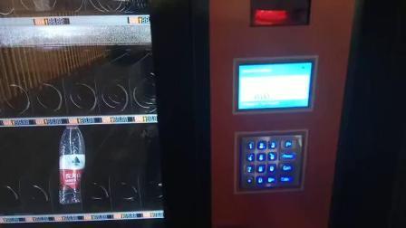 과자와 음료를 위한 자동 콤보 냉장 자판기(XY-DLE-10C)