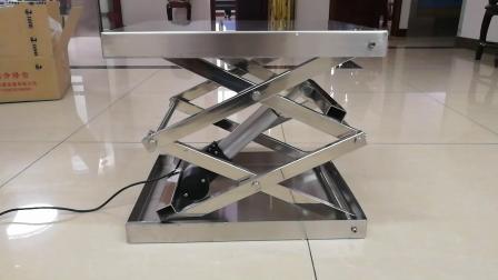 油圧式ダブルシザーリフトテーブル / リフトテーブル / コンベアリフトテーブル