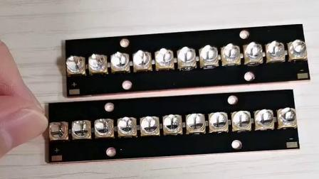 Modulo LED UV da 110 W ad alta potenza 84*22 mm