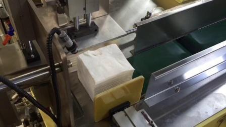 Semi-auto Napkin Tissue Paper Packing machine