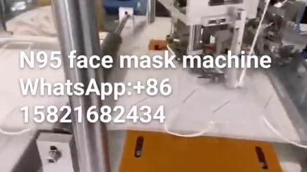 [ن95] [فس مسك] آليّة كلّيّا يجعل آلة 2020