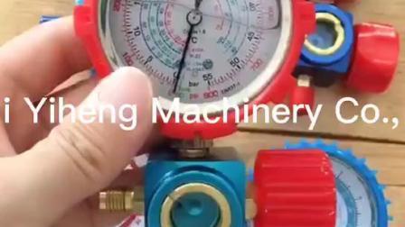 シングルデジタル冷媒ガスマニホールドゲージゲージ、 R12/R22/R134/R407/R507/R410