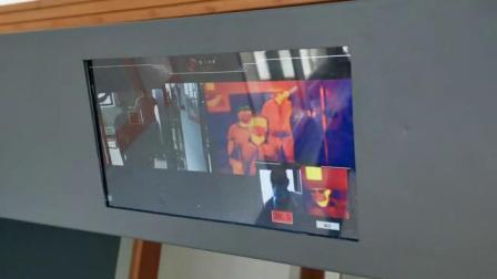 Analisi dello scanner termico per la temperatura corporea con imaging termico ai