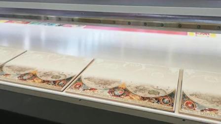 Flachbettdrucker für UV-Druck aus Glas im Großformat