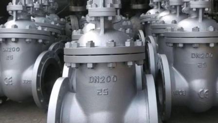 Válvula de compuerta de GOST DY200 Py40