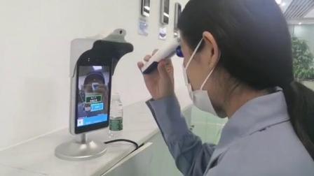 Gesichtserkennung Temperaturerkennung Gesichtserkennung Gesichtserkennung Detektor