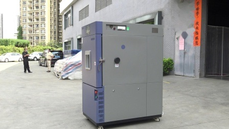 Température et humidité de l'environnement Komeg Test Chambers