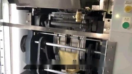Automatische High Speed Square Bottom / Sos Papierbeutel-Maschine mit Druck Online
