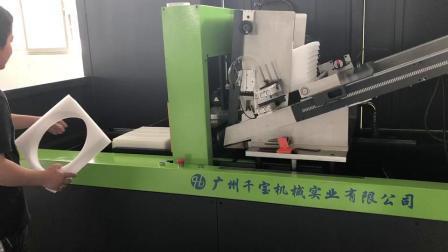 Эпе XPE EPP EPS из пеноматериала EVA автоматические машины для ламинирования