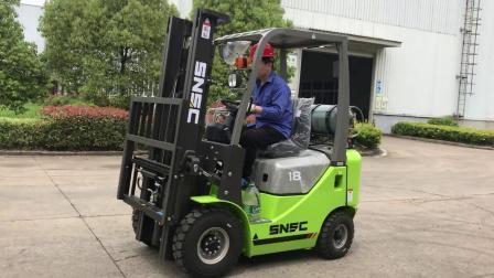 カスタマイズロゴ Snsc China Manufacturer 1.8 Ton Petrol Forklift (中国向けカスタマイズロゴ Snsc 中国仕様