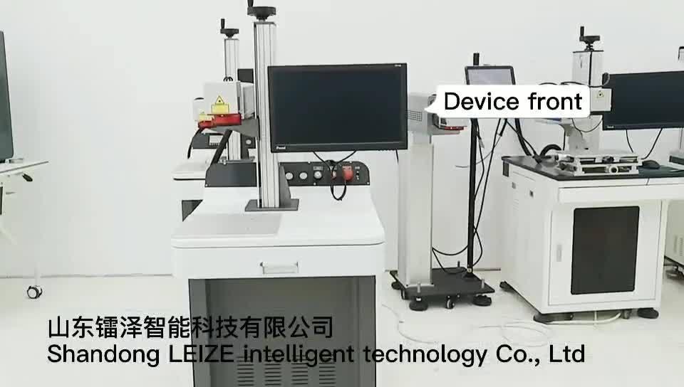 آلة تمييز بالليزر من الألياف بقوة 20 واط بقوة 50 واط للبلاستيك المعادن