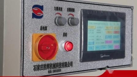 Heat Transfer Paper Automatische Siebdruckmaschinen Hy-H56 Etikettenverpackung Drucker Silk Screen Printing Machine Verpackung Etikett Silk Printer Maschine