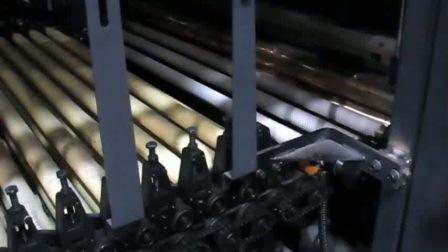 Конвекция Landglass переменной 4 мм с низким E кривизны ли печь для закалки стекла