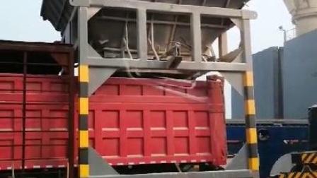 Monté sur rail de Port trémie pour charger et décharger le chariot