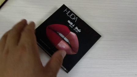 Cuadro de cosméticos de lujo Embalaje para Cosmética belleza cremas Embalaje