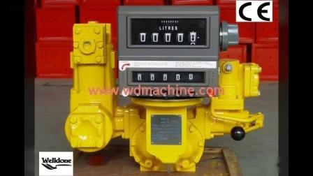 LPG 機械式流量計プリセット正変位流量計