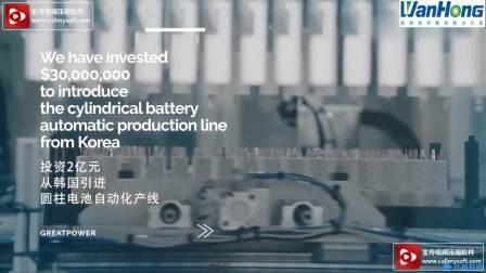 Batteria agli ioni di litio 52V 48V 17,5 ah batteria al litio/batterie al litio/li Batteria agli ioni/batteria per bicicletta elettrica/batteria per bicicletta elettrica