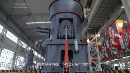 La série LM Ciment rouleau vertical Mill (LM 130K/LM150K)