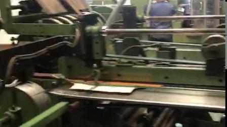 Kraftpapier Tasche mit buntem Druck für Zement Verpackung