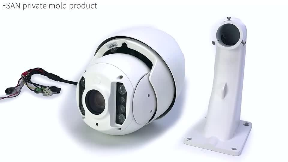 FSan 2MP 6'' 23X optischer Zoom Smart IR Infrared HD Netzwerk-IP-PTZ-Kamera