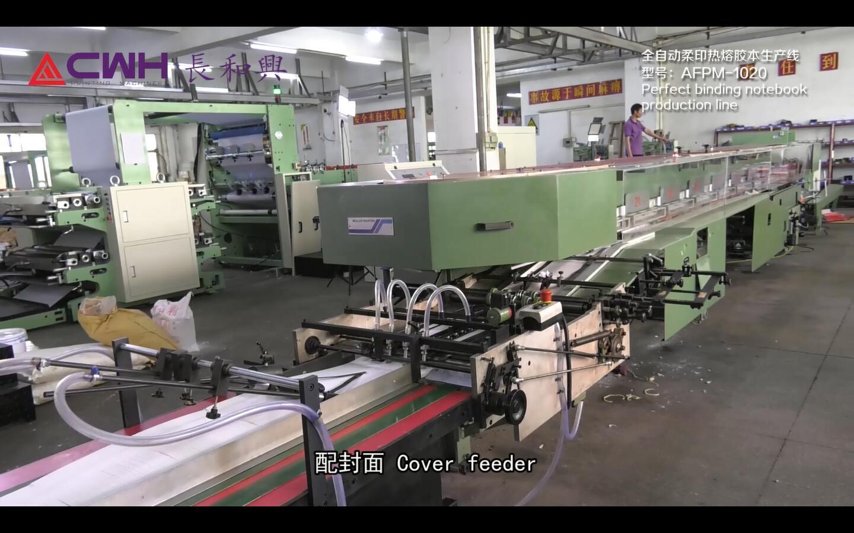 الطباعة بتقنية Flexo التلقائية عالية السرعة وتلميح آلات إنتاج أجهزة الكمبيوتر الدفتري الغراء الساخنة