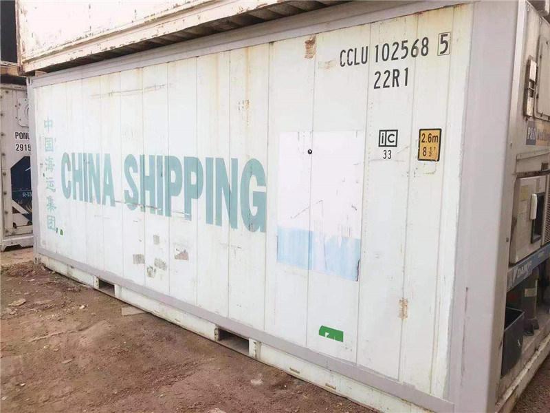 2ª mano utilizada contenedor 40HQ 40GP 20gp Container