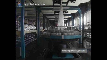 Großhandel PP 50kg Kunststoff PP gewebten Zuckerbeutel zum Verkauf