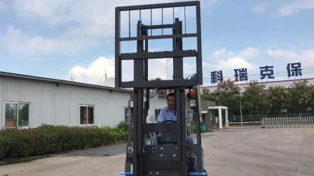 日本いすゞエンジン3トンディーゼルフォークリフト価格