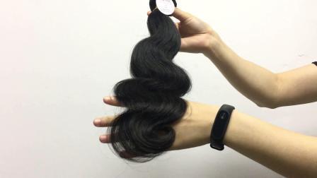 Body Wave Peruaanse menselijke haarbulk