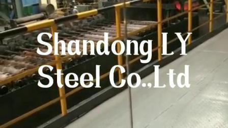 China Mill Factory (ASTM 4140, SCM440, S45C, 40Cr, 42CrMo, 65Mn, 45#, 12Cr1MOV, 27SiMn) warmgewalste stalen spoel voor bouwmaterialen en -bouw