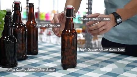 الجملة جناح من البيرة ذات القبة الزجاجية Amber Growler سعة 1 كوارت 32 أونصة سائلة سعة 64 أونصة مع غطاء مانع تسرب متعدد