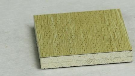 Sicherheit Verzierung Nano Perforierte Holztimbe Schallabsorbierende Platte
