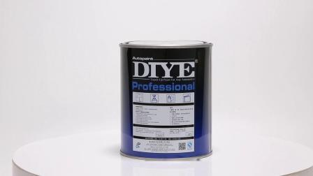 1K 2K High Solid System Auto Refinish Paint
