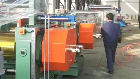 [بلك] آليّة اثنان لف مطّاطة [ميإكس ميلّ] آلة