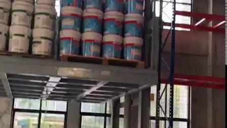 2 フロア垂直倉庫貨物吊り上げ設備