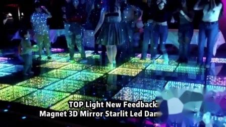 DJ danseurs de feu allumé étoilée LED 3D Les tapis de plancher de danse d'embaucher l'Irlande